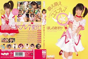 SPS-031 7  [DVD-ISO]